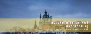 Autokefalia Cerkwi Ukraińskiej